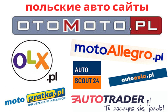 Олх польша на русском языке