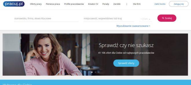 работа в Польше без опыта