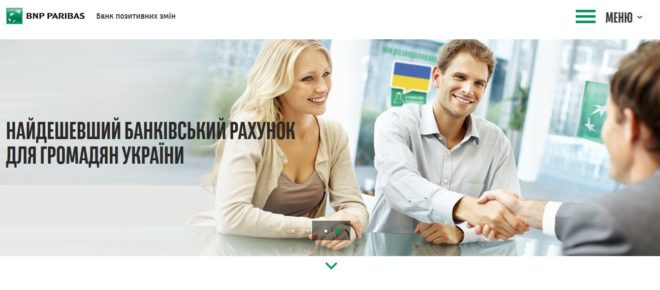Банк в Польше BNP Paribas