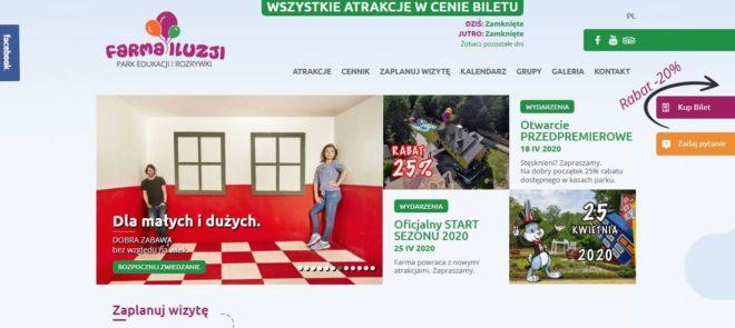 Где отдохнуть в Польше с ребенком